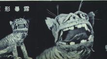 tigre de papier
