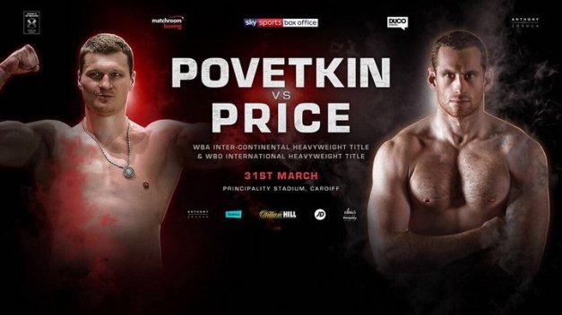 1-povetkin-price